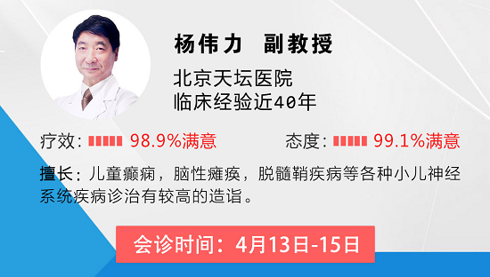 【成都癫痫病医院会诊首日】北京癫痫教授:90%以上的人对癫痫都存在误解,患儿家长听了悔不当初!